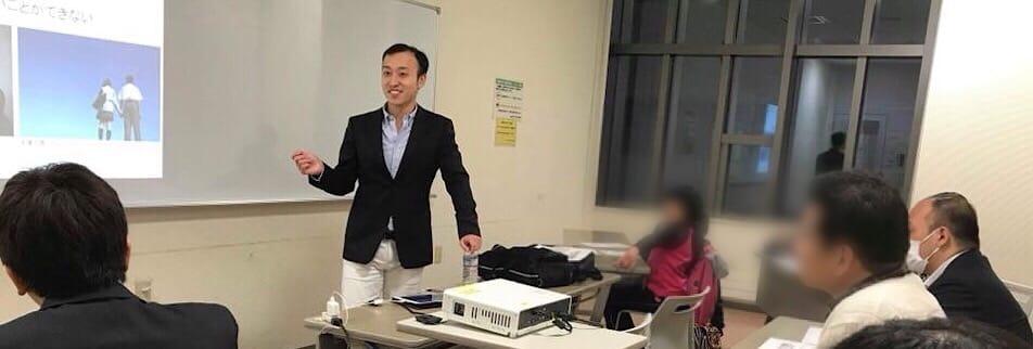 ジョニーのお金の学校|お金の勉強会や資産運用のご相談なら|札幌市